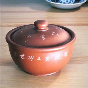 Small Asian Clay Pot